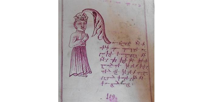 Ֆառմաքօբէ