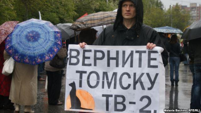 Rusya'da bağımsız bir televizyon kanalı daha elden gidiyor
