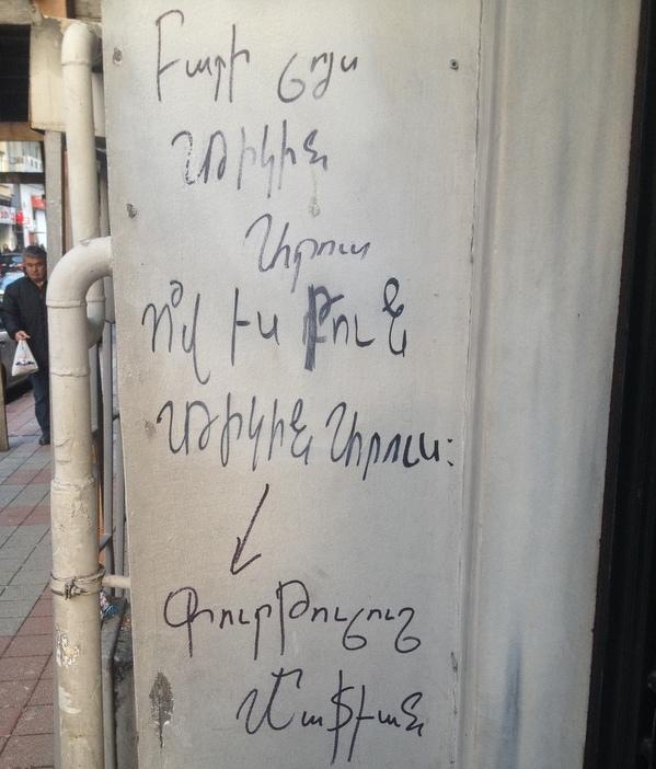 Duvar yazısının parlayan yıldızı 'Digin Arus'