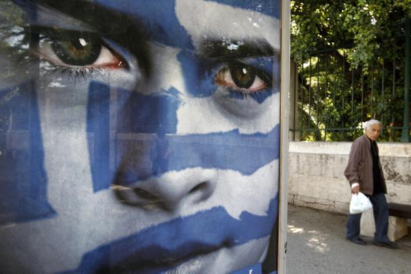 Yunanistan: Şimdi ne olacak?