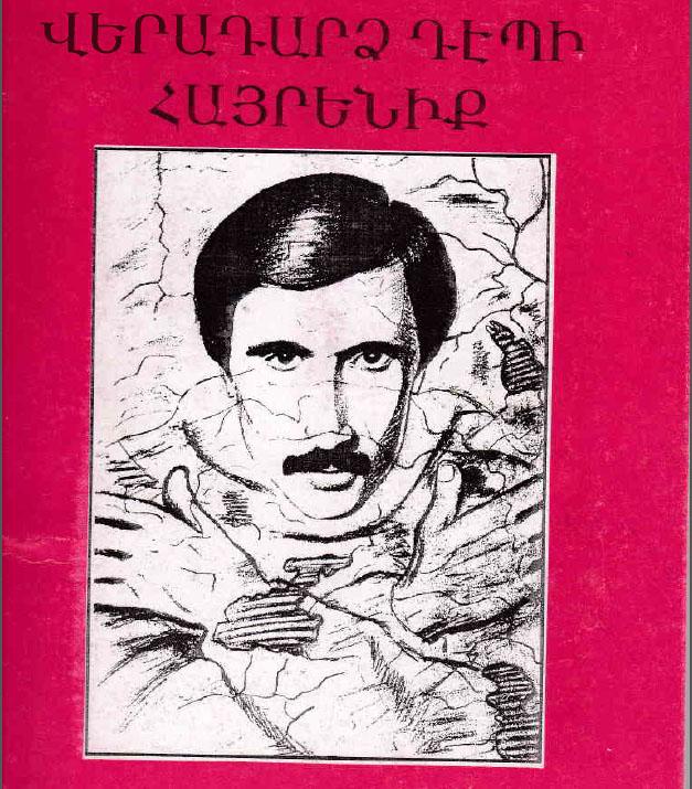Eğer bir Ermeni devrimci olsaydım...