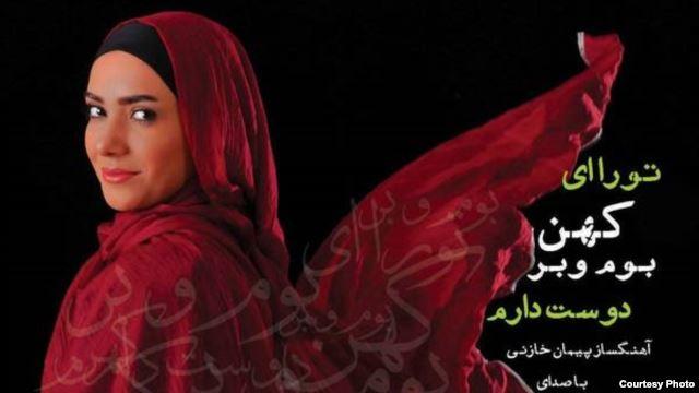 İran'da kadının sesi hala 'tehlike'