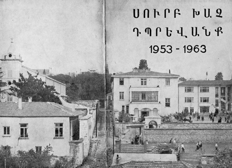 1960'larda Surp Haç Tıbrevank