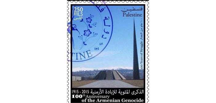 Ramallah, soykırımın 100.yılı anısına hazırlanan pulu reddetti