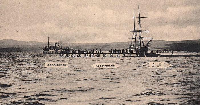Tarihi Gelibolu iskelesi