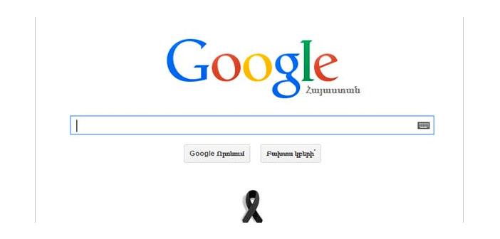 Google'dan soykırım 'doodle'ı yerine siyah kurdele