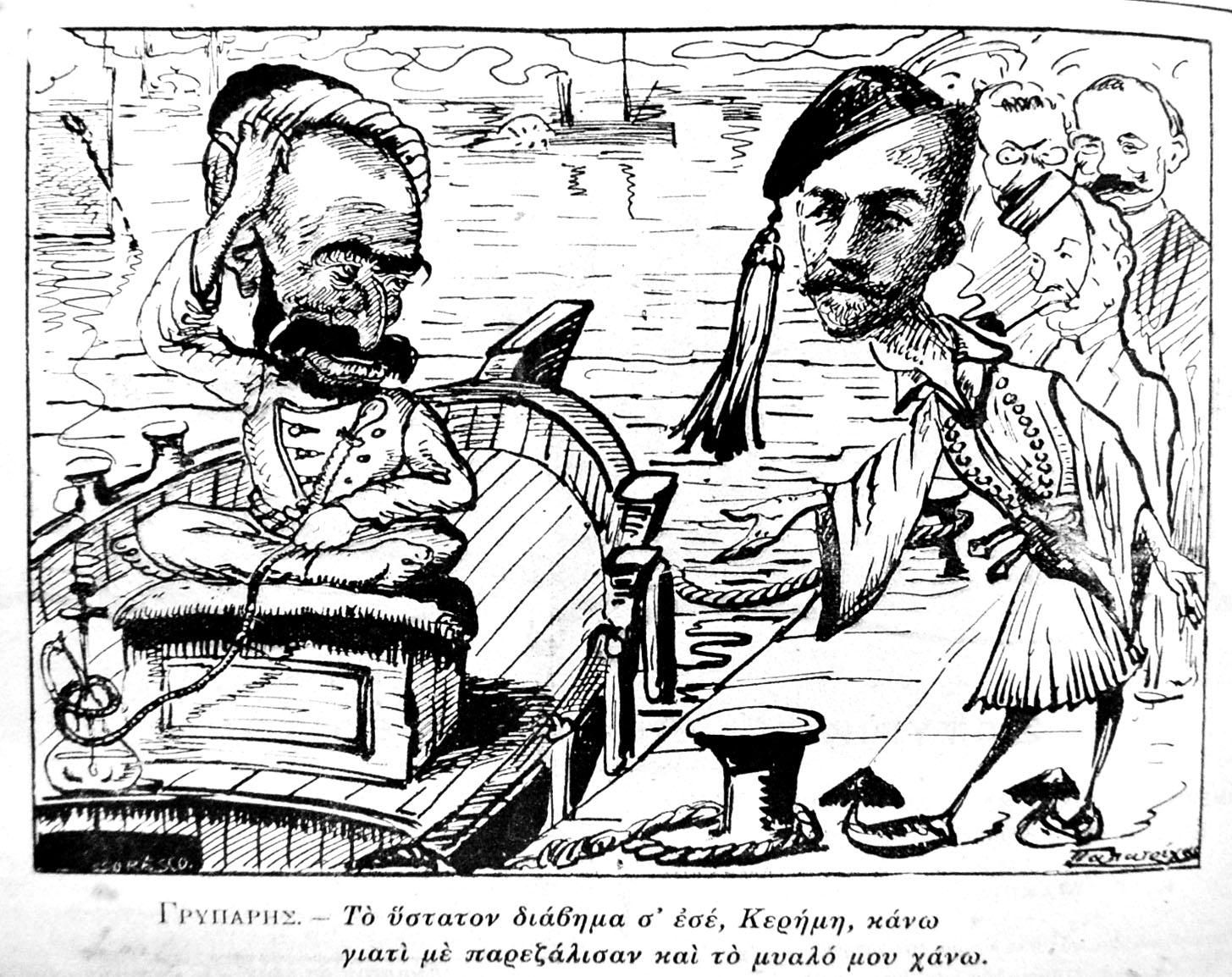 1908 sonrasında Müslüman-gayrimüslim geriliminin yansıdığı alanlardan biri de hızla kitleselleşen basın oldu.