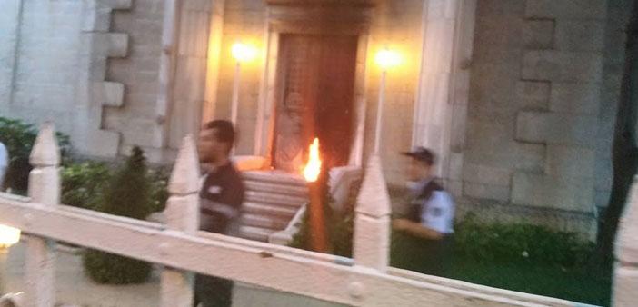 Aya Triada Kilisesi'ne saldırı: Saldırganı bekleyenler mi vardı?