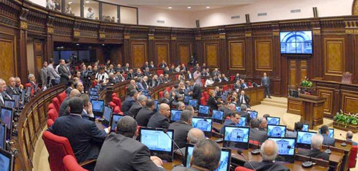 Ermenistan'ın yeni Anayasa taslağı hazır