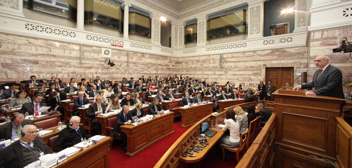 Yunanistan Parlamentosu kurtarma paketine onay verdi