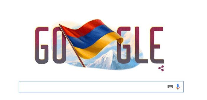 Ermenistan bağımsızlığını kutluyor