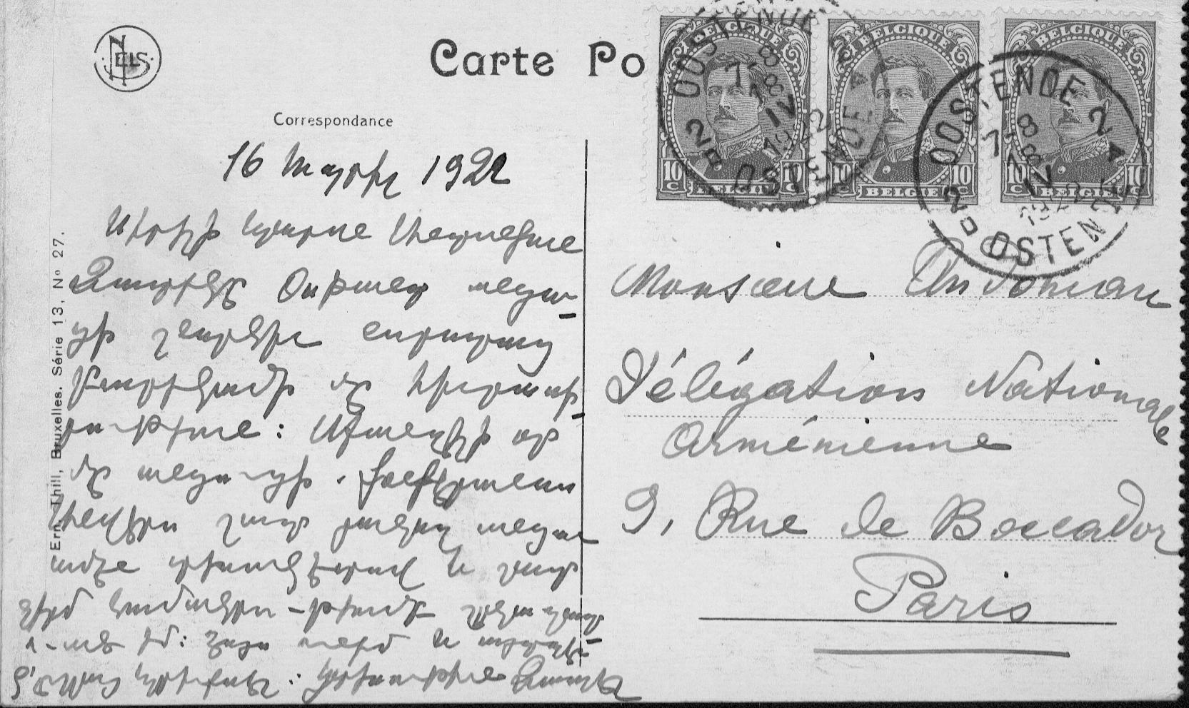 Yesayan'ın Paris'ten İstanbul'a, Aram Andonyan'a gönderdiği bir kartın arkası