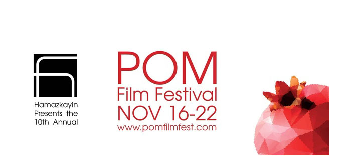 Nar Film Festivali 10'uncu yaşını sinema, dans ve müzikle kutluyor