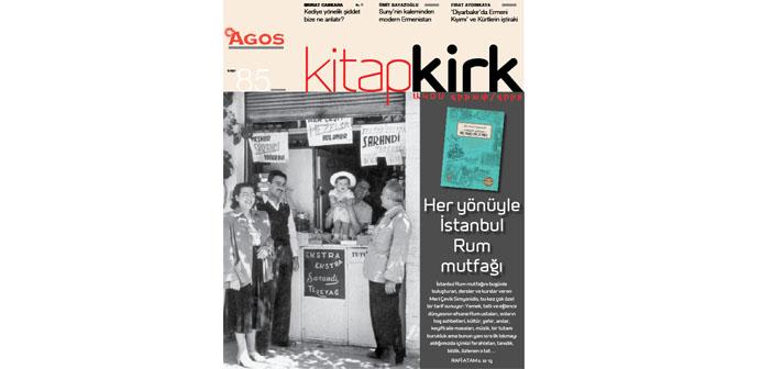 KİTAP / ԳԻՐՔ Aralık: Her yönüyle İstanbul Rum mutfağı
