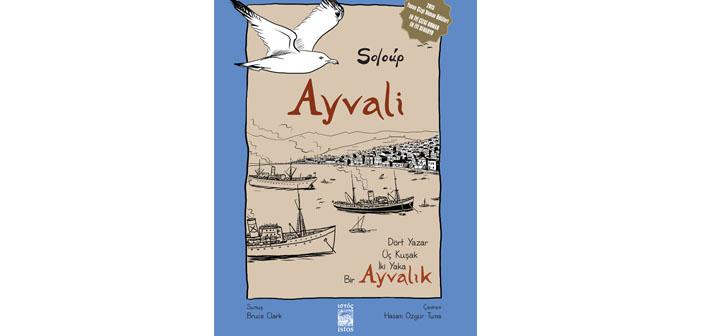 İki memleketli grafik roman 'Ayvali-Ayvalık', Ege'nin iki yakasını buluşturuyor