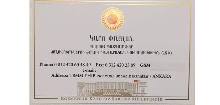 Մայրենի լեզվի համաշխարհային օրը՝ հայերեն այցեքարտով