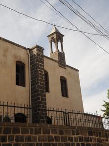 Armenian Protestant Church