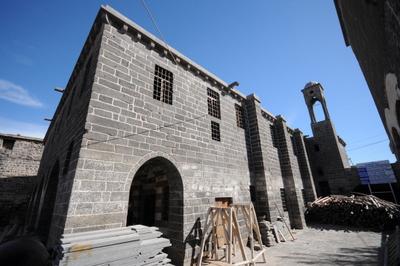 Surp Kevork Catholic Church