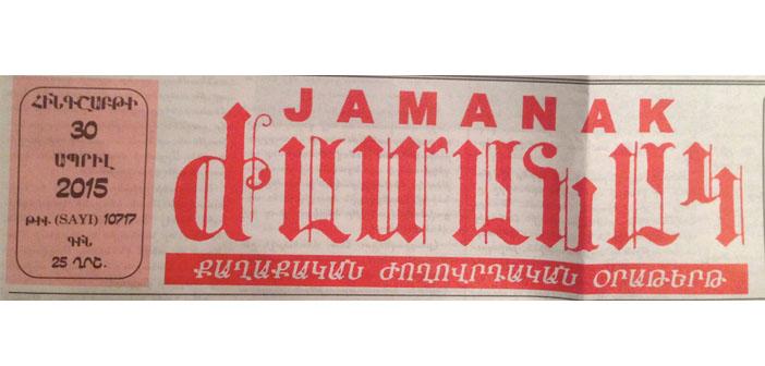 Devletin arşivinde Jamanak gazetesi yok