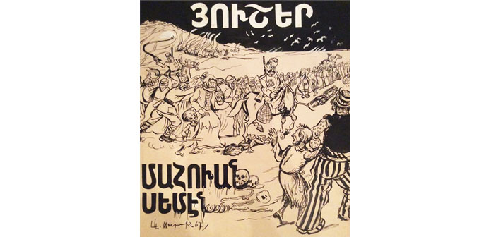Armenian Genocide recorded in historical drawings