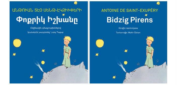 Küçük Prens ya da 'Փոքրիկ Իշխանը' ya da  'Bidzig Pirens'