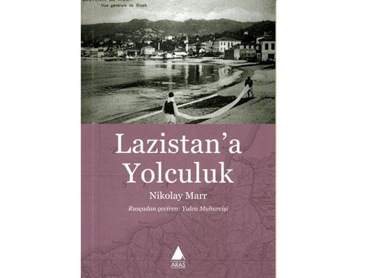 Լազիստանի Գաղտնագիրը