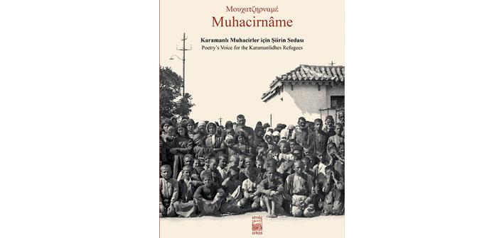 'Muhacirnâme' kitabı Sismanoglio'da tanıtıldı