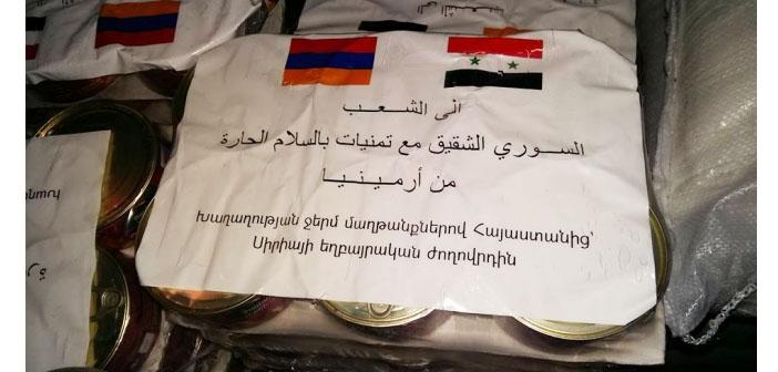 Ermenistan'dan Halep'e insani yardım desteği