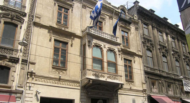 Will the Consulate of Greece in Istanbul end the discriminatory practice?