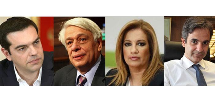 Yunanistan'da 'Lozan açıklamasına' tepkiler dinmiyor