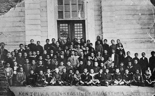 Evgenidio Okulu, 1918, Bursa