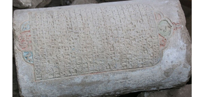 165-years-old Armenian inscription found in Harput
