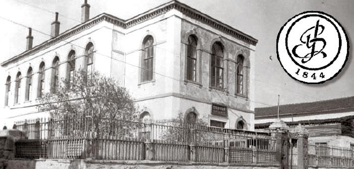 Eski Dadyan Okulu binası akara çevrildi