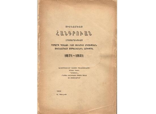 Robert Kolej Ermeni Mezunlar Derneği kitabı
