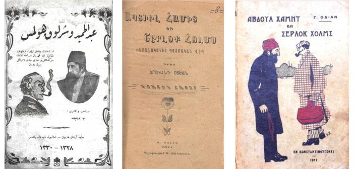 'Abdülhamid ve Sherlock Holmes': bir romanın hikâyesi