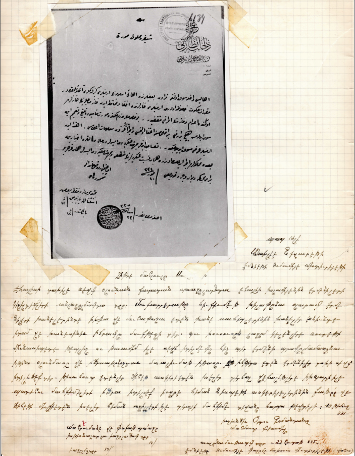 Armenian transliteration of Mahmut Kamil Paşa's first telegram