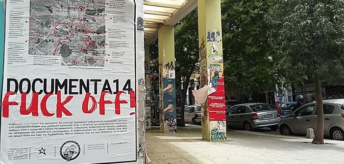 Documenta 14 ve Atina'dan öğrendiklerim