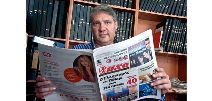 Bir gazetenin 40 yıllık macerası: İHO