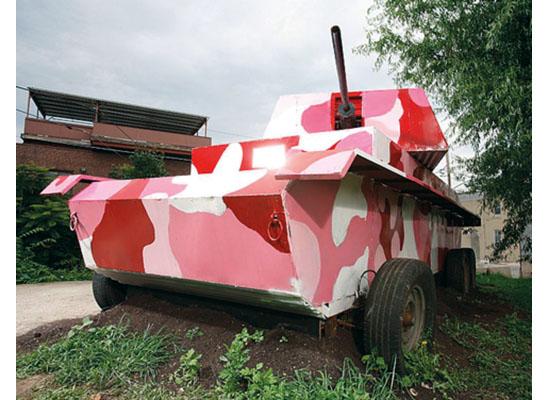 Pembe panzer