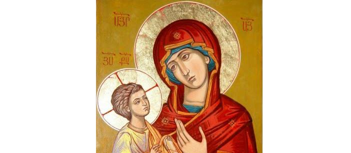 Աւանդութիւններ Մարիամ Աստուածածնի մասին