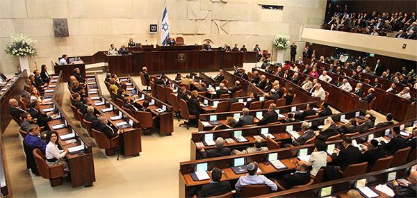 Knesset'e soykırım önergesi