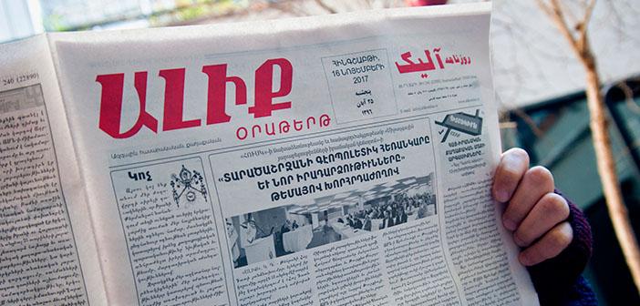 İran'daki Ermeni toplumunun sesi: Alik