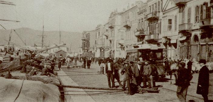 """""""İzmir ve Çevresi"""" konferansı başlıyor"""