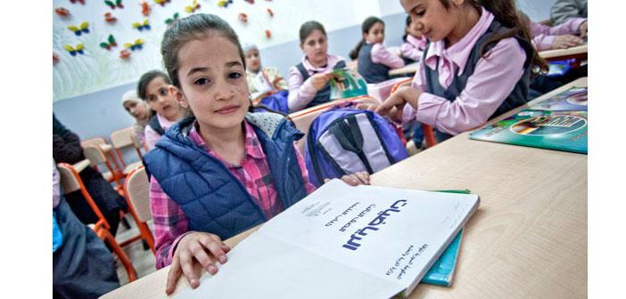 Suriyeli Ermeni öğrenciler için girişim