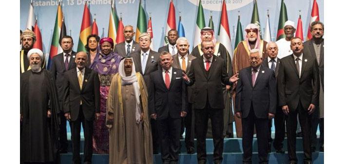 İslam İşbirliği Teşkilatı: Doğu Küdüs Filistin'in başkentidir