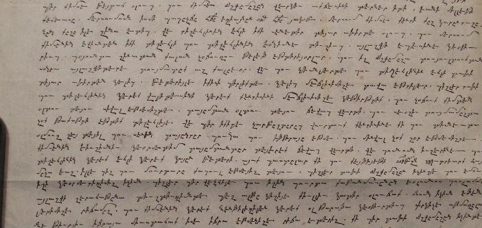 1856'da Konya Akşehir'de, Ermeni Kilisesi'nde çözülememiş bir dava*