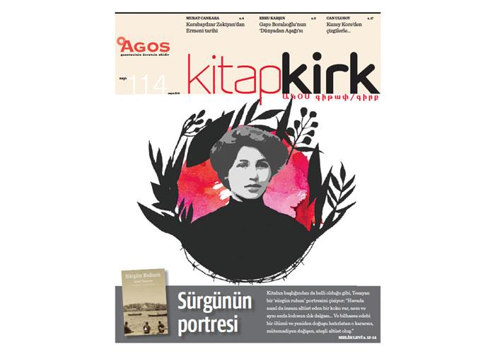 KİTAP/ԳԻՐՔ Mayıs: Sürgünün portresi