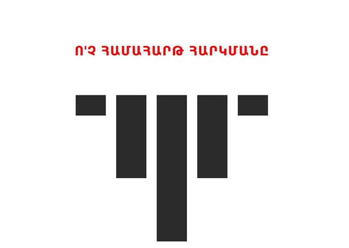 Ermenistan'da eşit vergi tasarısına karşı tepki
