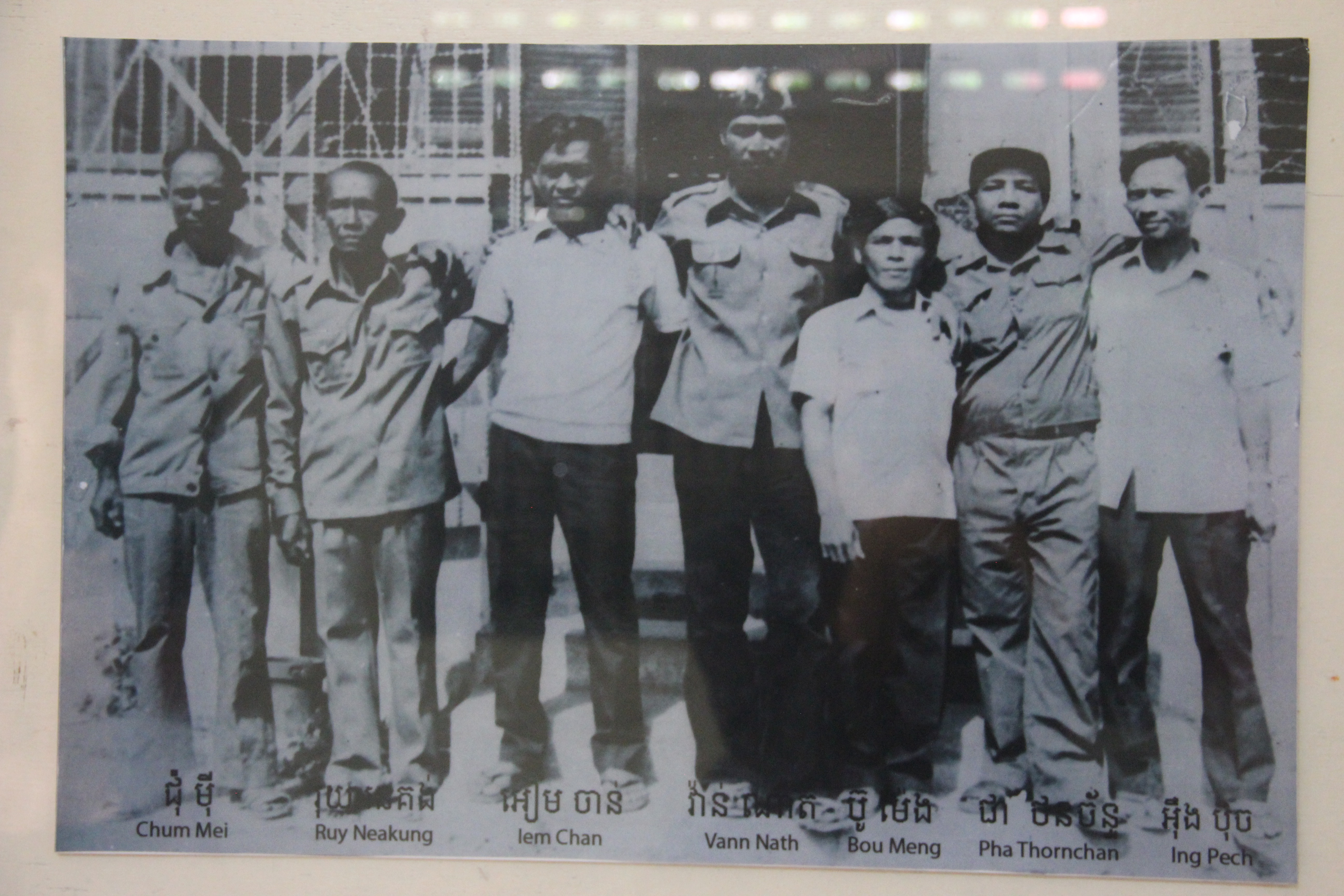 Tuol Sleng: The Prison-Museum of the Cambodian Genocide