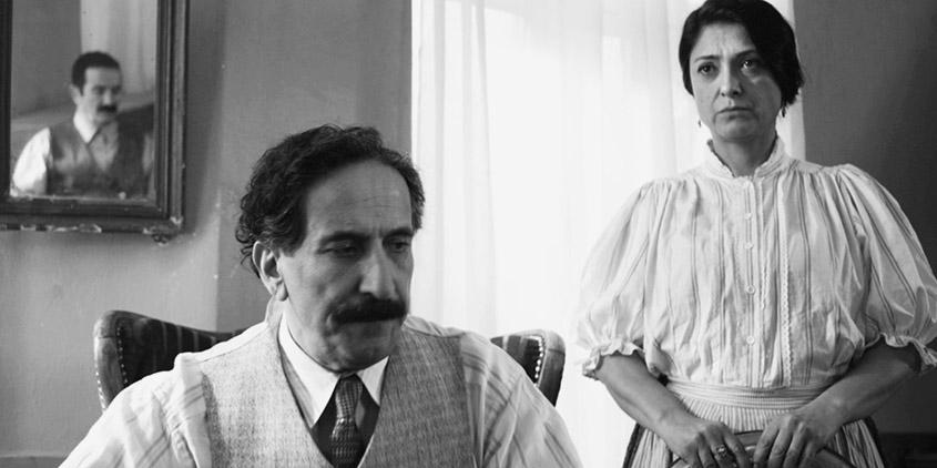 Saroyan Ülkesi filminden bir kare